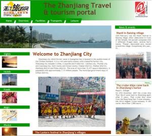 Page d'accueil du site China-zhanjiang